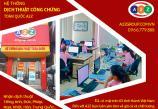 huyện Lang Chánh