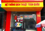 huyện Hoàng Hóa